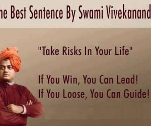 Swami_Vivekanand_Free_Computer_Advice