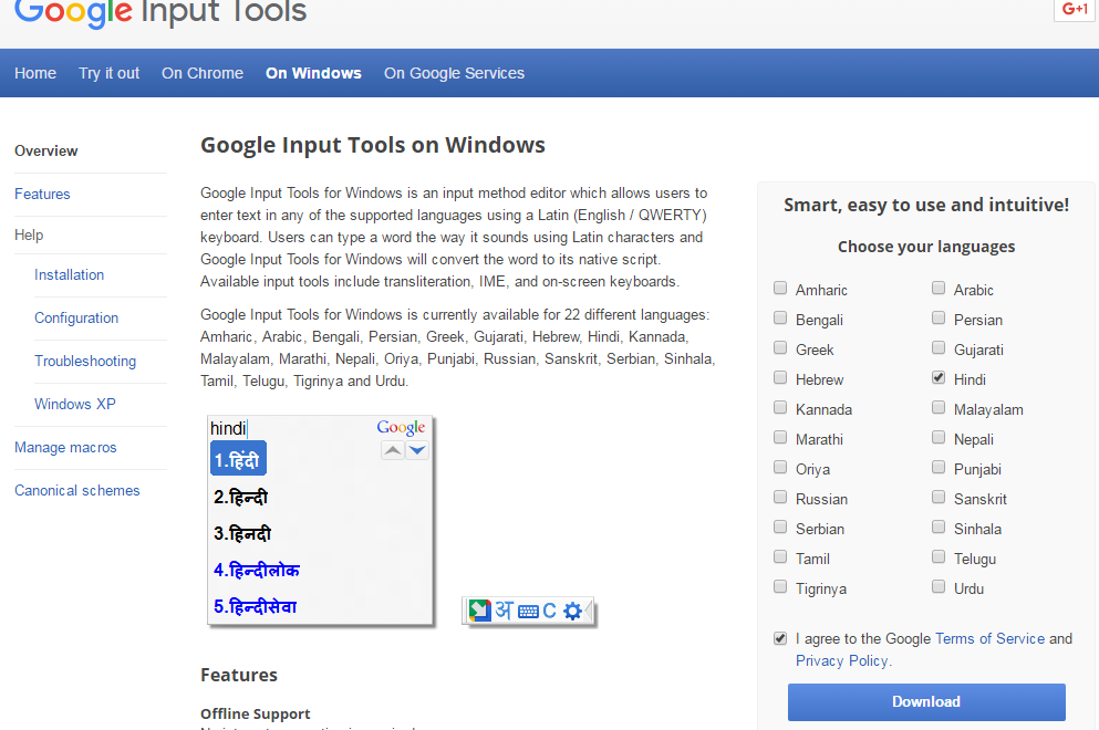 free_computer_input_tools